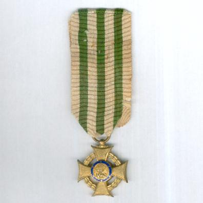 SAXONY, Kingdom.  Honour Cross for Voluntary Medical and Humanitarian Service in Wartime (SACHSEN - Königreich.  Ehrenkreuz für freiwillige Wohlfahrtspflege im Kriege), 1914-1915