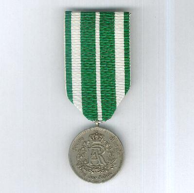 SAXONY, Kingdom.  Long Service Silver Medal for Non-Commissioned Officers, III class for 9 years' service (SACHSEN-Königreich. Dienstauszeichnung für Unteroffiziere, III Klasse, für 9 Dienstjahre), 1913-1918 issue