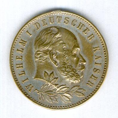 Commemorative Medal for the 100th Birthday of Kaiser Wilhelm l (Erinerrungsmedaille zum 100.Geburtstags von Kaiser Wilhelm II), 1897