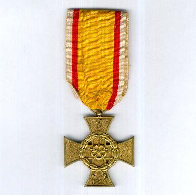 LIPPE-DETMOLD.  War Merit Cross, on combatant's ribbon (Kriegsverdienstkreuz am Kämpferband), 1914-1918