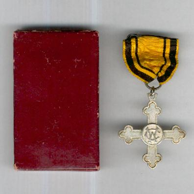 WURTTEMBERG.  Charlotte Cross (WÜRTTEMBERG. Charlottenkreuz), 1916-1918, in case of issue