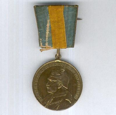 Commemorative Medal for the Centenary of The Crown Prince Dragoon Regiment (Kronprinz Dragoner-Regiment Centenar-Ehrenmedaille), 1913