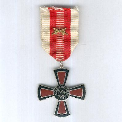 WEIMAR REPUBLIC.  Argonne Cross with Swords (WEIMARER REPUBLIK. Argonne-Kreuz mit Schwertern), 1914-1918 by Fleck & Sohn of Hamburg