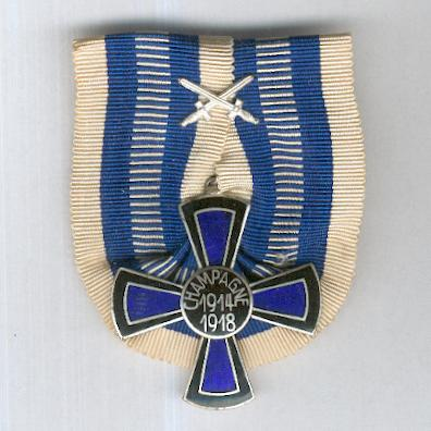 WEIMAR REPUBLIC.  Champagne Cross with swords (WEIMARER REPUBLIK. Champagne-Kreuz mit Schwertern), 1914-1918, by Fleck & Sohn of Hamburg, parade-mounted
