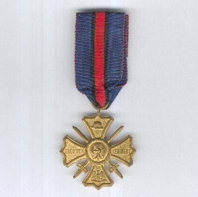 WEIMAR REPUBLIC.  Regimental Commemorative Cross on Field Artillery ribbon (WEIMARER REBUBLIK. Regiments-Erinnerungskreuz am Feld-Artillerie-band), 1914-1918