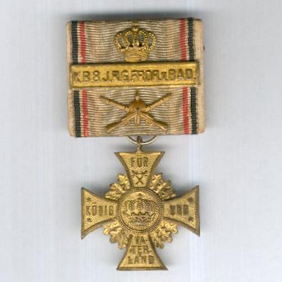 BAVARIA.  Regimental Honour Cross with Royal Bavarian 8th Infantry Regiment Grand Duke Friedrich II of Baden clasp, circa 1900, parade-mounted
