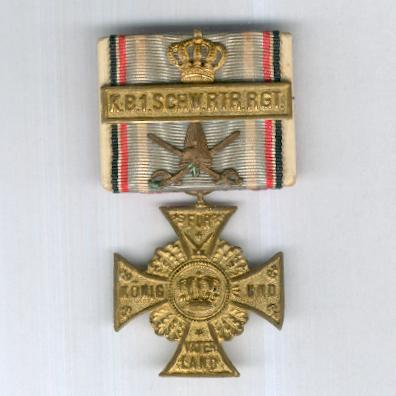 BAVARIA.  Regimental Honour Cross with 1st Royal Bavarian Heavy Cavalry (Prince Charles of Bavaria's) Regiment clasp, circa 1900, parade-mounted