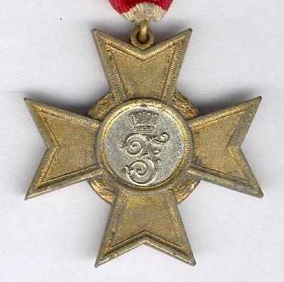 BADEN.  War Merit Cross (Kriegsverdienstkreuz), 1916-1918 issue