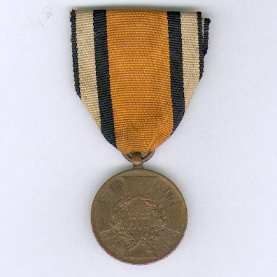 PRUSSIA.  Campaign Medal for 1813-1814, cross with square arm ends, made from captured cannon, on combatant's ribbon (PREUSSEN. Kriegs-Denkmünze für 1813-1814, Kreuz mit scharfkantigen Armen, aus erobertem Geschütz, am Kämpferband)