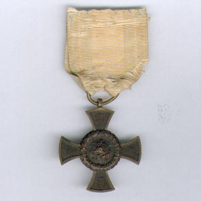 BAVARIA.  Army Commemorative Award, Bronze Cross (BAYERN. Armeedenkzeichen, Bronzekreuz), 1866