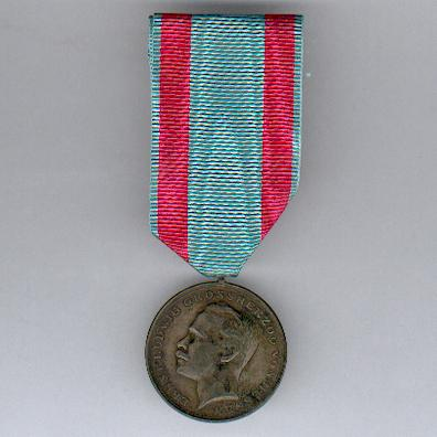 HESSE-DARMSTADT.  General Honour Decoration, Grand Duke Ernst Ludwig, 'For Bravery', (HESSEN-DARMSTADT. Allgemeines Ehrenzeichen, Großherzog Ernst Ludwig, 'Für Tapferkeit'),1894-1918 issue