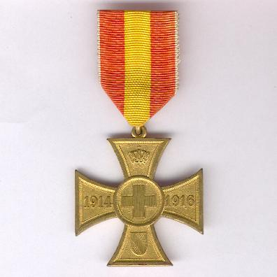 BADEN.  Cross for Voluntary War Aid (Kreuz für freiwillige Kriegshilfe), 1914-1916