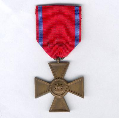 WURTTEMBERG.  Long Service Decoration I class, Cross for 15 years of service (WÜRTTEMBERG.  Dienstauszeichnung I. Klasse, Kreuz für 15 Dienstjahre) 1913-1921 issue
