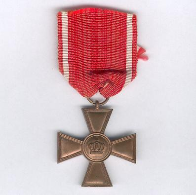 HESSE-DARMSTADT.  Long Service Award I class for 15 years' service for non-commissioned officers, coppered cross (HESSEN-DARMSTADT.  Dienstauszeichnung I. Klasse für 15 Dienstjahre für Unteroffiziere, kupfernes Kreuz), 1913-1918 issue