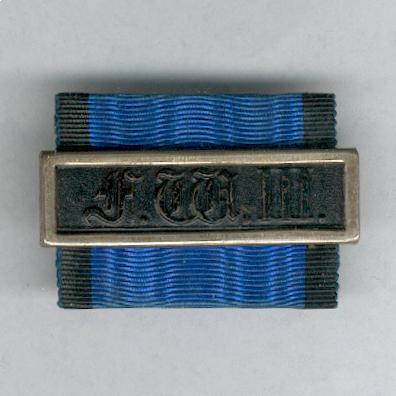 PRUSSIA.  Long Service Award for Non-Commissioned Officers, III class for 9 years� service, 1st type, 1825-1913 (Dienstauszeichnungschnalle f�r Unteroffiziere, III. Klasse f�r 9 Jahre, 1. Typ, 1825-1913)