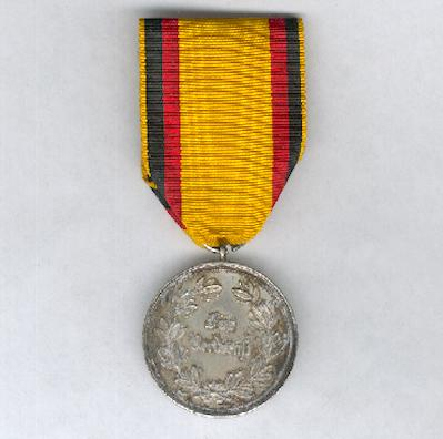 REUSS. Silver Medal of Merit of the Princely Reuss Cross of Honour (Silberne Verdienstmedaille zum Fürstlich Reußischen Ehrenkreuz), 1869-1918 issue
