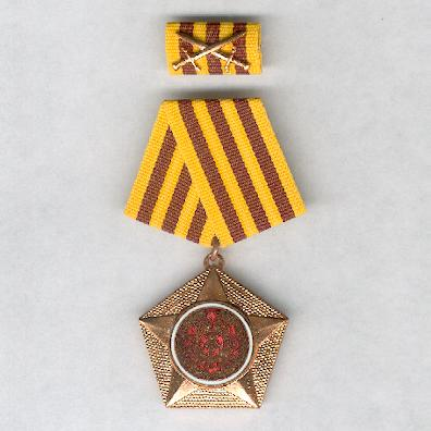 Military Order of Merit for the People and Fatherland, bronze, with ribbon bar (Kampforden für Verdienste um Volk und Vaterland, Bronze, mit Interimsspang), 1966-1990 issue