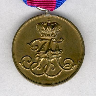 OLDENBURG.  Medal of Merit in the Fire Service (Medaille für Verdienst in der Feuerwehr), 1911-1918 issue