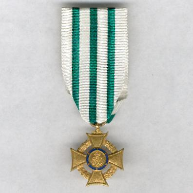SAXONY, Kingdom.  Honour Cross for Voluntary Medical and Humanitarian Service in Wartime (SACHSEN - Königreich.  Ehrenkreuz für freiwillige Wohlfahrtspflege im Kriege), 1914-1916)