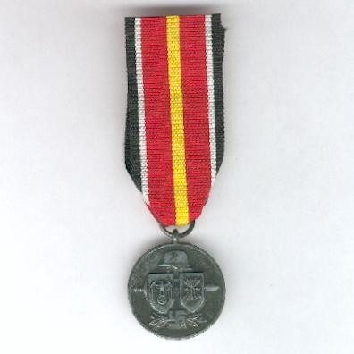 Campaign Medal for the Spanish Volunteers' (Blue) Division in Russia (Medalla de la Campaña de la División Española de Voluntarios (División Azul) en Rusia Distinción a los Integrantes de la División Azul en Rusia), 1944
