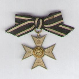 PRUSSIA.  Veterans' Association Decoration 'For Loyal Membership' for 25 years (PREUSSEN.  Kriegerverein Auszeichnung 'Für Treue Mitgliedschaft' für 25 Jahre)