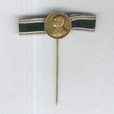 BAVARIA.  Golden Military Medal of Merit (BAYERN.  Goldene Militär-Verdienstmedaille), 1806-1848 issue, miniature stickpin