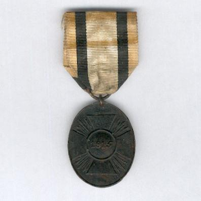 PRUSSIA.  Campaign Medal (Waterloo Medal) for non-combatants with the year date '1815' (PREUSSEN.  Kriegs-Denkmünze für Nichtkämpfer mit der Jahreszahl '1815')