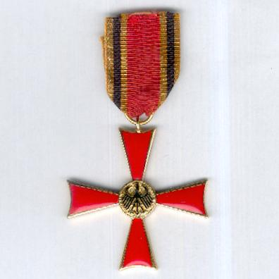 FEDERAL REPUBLIC OF GERMANY.  Order of Merit, Cross of Merit (BUNDESREPUBLIK DEUTSCHLAND. Verdienstorden, Verdienstkreuz)