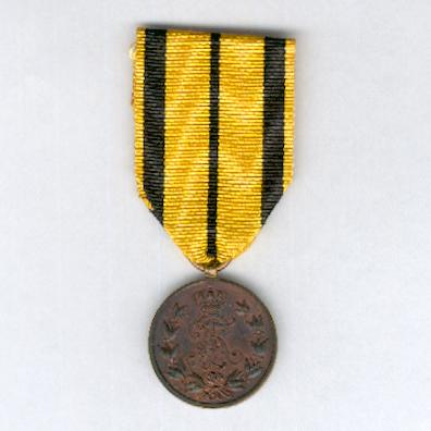 SAXONY, Kingdom.  Friedrich August Medal, bronze, on peacetime ribbon (SACHSEN - Königreich.  Bronzene Friedrich-August-Medaille am Friedensband), 1905-1918 issue