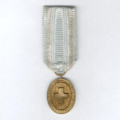 BAVARIA.  Bavarian State Red Cross Association Medal for Merit in Wartime (BAYERN.  Bayerischer Landesverein vom Roten Kreuz, Medaille für Verdienste im Kriege), 1914-18