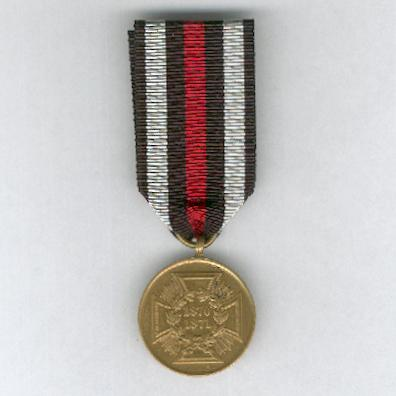 PRUSSIA.  Commemorative Medal for the Franco-Prussian War 1870-1871 for combatants, bronze (PREUSSEN. Kriegsdenkmünze 1870-1871 für Kämpfer, Bronze)