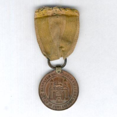 HANOVER.  Medal for the 50th Jubilee Celebrations for the Victors of Waterloo (HANNOVER.  Medaille zur 50 Jährigen Jubelfeier für die Siegern von Waterloo), 1865