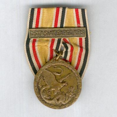 China Campaign Medal for Combatants with rare unofficial 'Ostasiat. Exped. Kps.' bar (China-Denkmüze für Kämpfer mit selten inoffizielle 'Ostasiat. Exped. Kps.' Gefechtsspange), 1900-1901, parade mounted