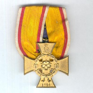 LIPPE-DETMOLD.  War Merit Cross, on combatant's ribbon (Kriegsverdienstkreuz am Kämpferband), 1914-1918, parade-mounted