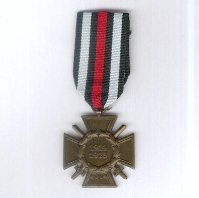 Cross of Honour of the World War, Combatant (Ehrenkreuz des Weltkrieges, Frontkämpfer), 1914-1918, maker Erbe (probably H. A. Erbe A.G. of Schmalkalden)