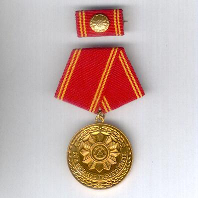 Medal for Long Service in the Military Arms of the Ministry of Interior, 25 years (Medaille für Treue Dienste in der bewaffneten Organen des Ministeriums des Innern, für 25 Dienstjahre), with ribbon bar