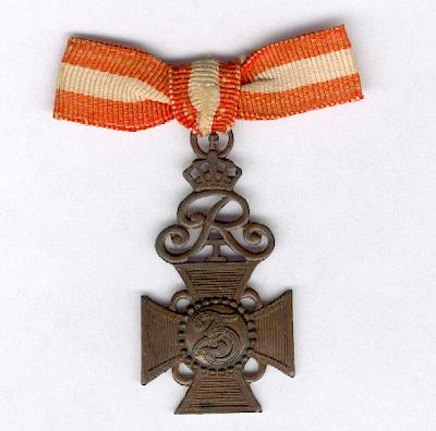 Cross for 25 Years' Service, miniature