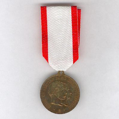 Commemorative Medal for the Golden Wedding Anniversary of King Christian