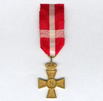 Faithful Service Decoration, 8 Years Cross, Christian X issue