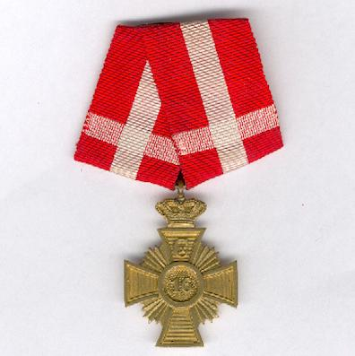 Faithful Service Decoration, 16 Years Cross, Christian IX issue