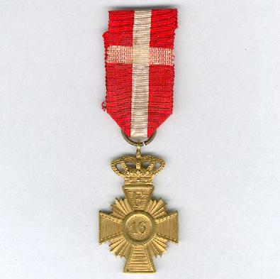 Faithful Service Decoration, 16 Years Cross, Frederik VIII issue