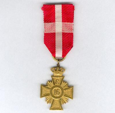 Faithful Service Decoration, 16 Years Cross, Christian X issue