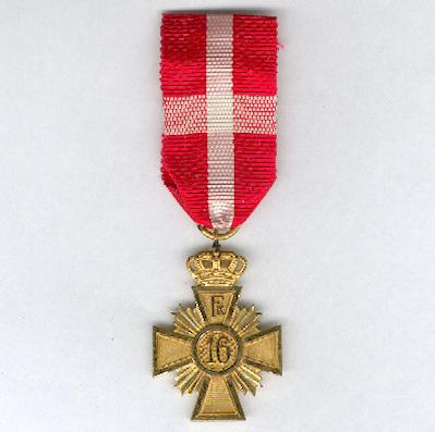 Faithful Service Decoration, 16 Years Cross, Frederik IX issue