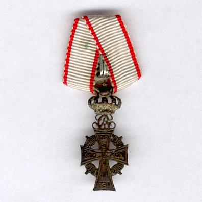 Order of Dannebrog, Silver Cross, Christian X issue, 1912-1947, miniature