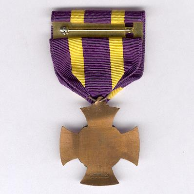Medal for Valour (Medalla de Valor)