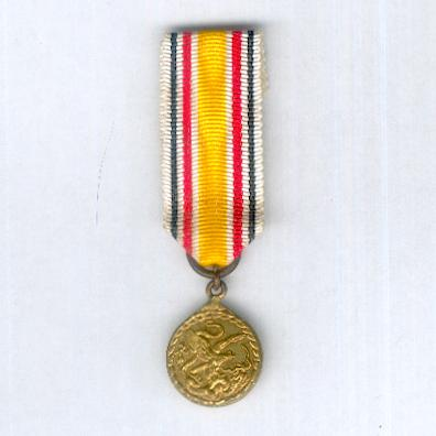 GERMAN EMPIRE.  China Campaign Medal for Combatants (DEUTSCHES REICH.  China-Denkmüze für Kämpfer), 1900-1901, miniature