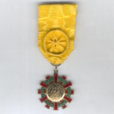 National Order of Merit, officer (Orden Nacional al Mérito, oficial), 2nd version, since 1937