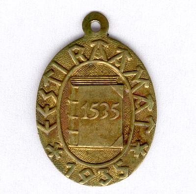 Token in Art Deco style commemorating the 400th anniversary of printing in Estonia, 1935