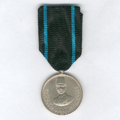 Silver Medal Commemorative of the Coronation of King Farouk I, 1936