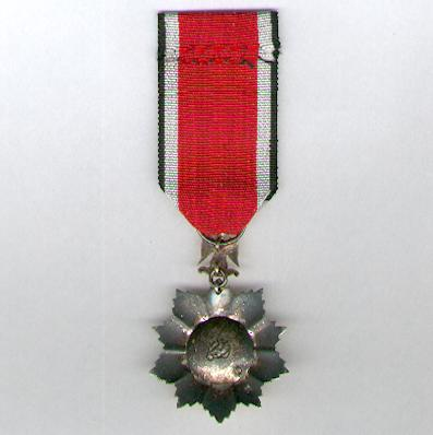 Order of Merit, V class, by Bichay of Cairo, since 1972 issue